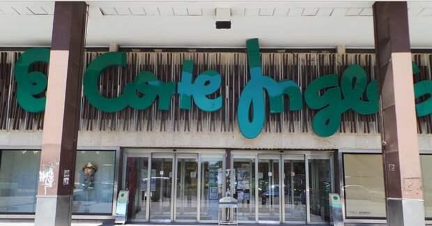 Испанский торговый дом El Corte Ingles решил не открываться в России
