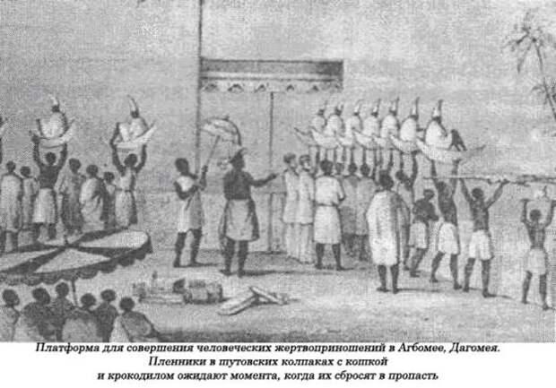 Лев Каневский. Каннибализм. Глава 6