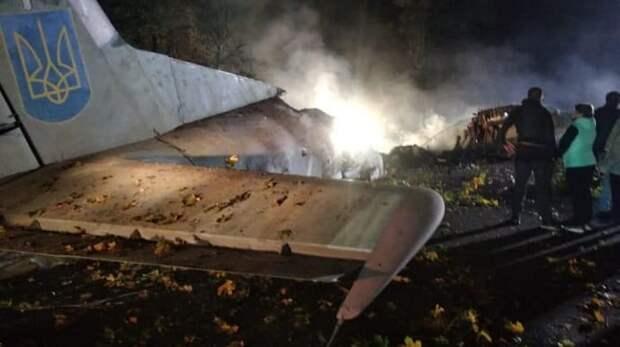 Шеслер: Катастрофа АН-26 под Харьковом стала символом пропасти, в которую устремляется вся Украина