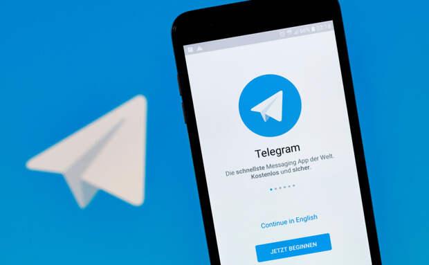 Трамп и его сторонники в три раза увеличили популярность Telegram