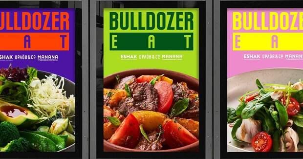 «SORRY за плохую доставку»: выход приложения BulldozerEat отметили провокацией в социальных сетях
