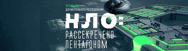 Советской лётчице дали задание сфотографировать НЛО