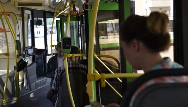 Школьники Подмосковья стали пользоваться автобусами на 65% реже