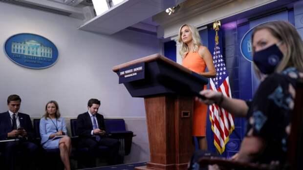 Белый дом объяснил, почему Трампу не сообщили о российских «вознаграждениях»