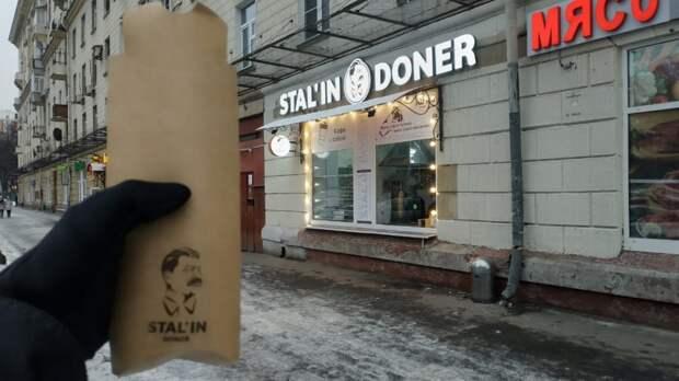 Stalin Doner