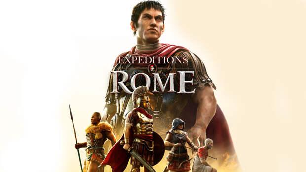 Анонсирована стратегическая ролевая игра про Римскую империю