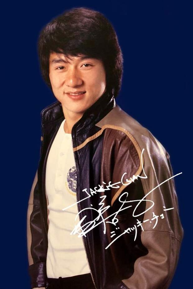 young-jackie-chan-style-5.jpg