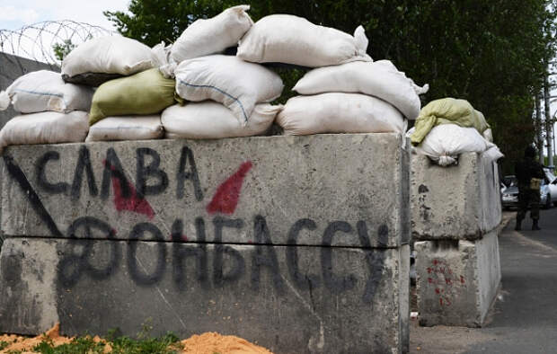 Госдеп обвинил Россию в обстрелах населения на Украине