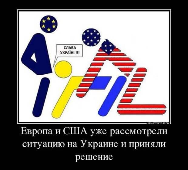 «В США Украине посоветовали заткнуться!» – настроения в Киеве