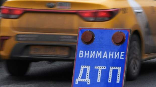 Известные тиктокеры попали в ДТП под Москвой - «Авто»