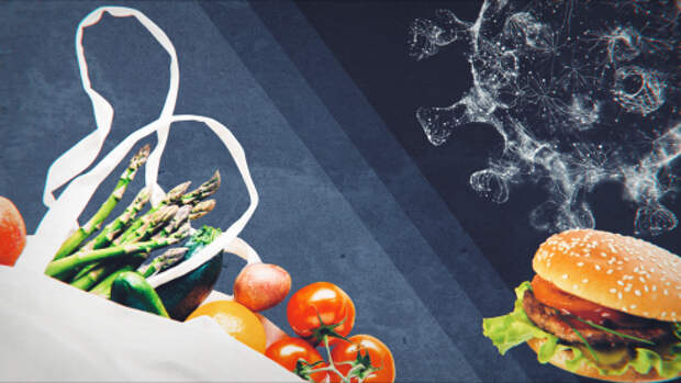 COVID на жительство: еда, которая нас убивает
