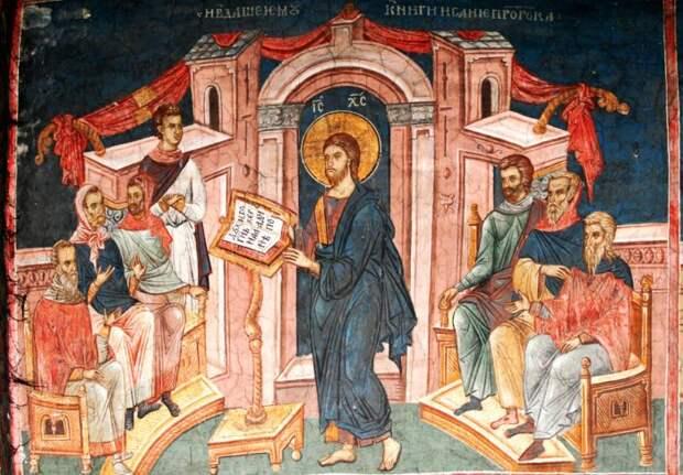 Евангелия: как они создавались и выглядели