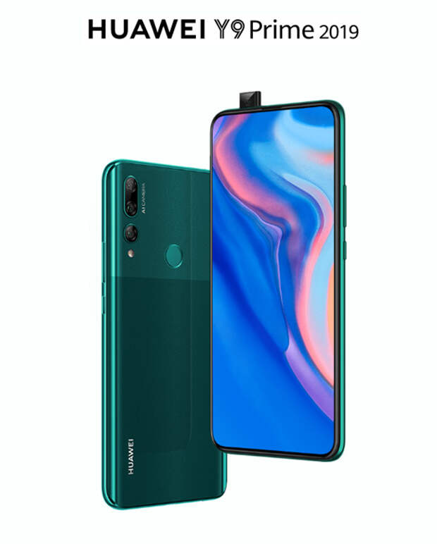 Анонсирован смартфон Huawei Y9 Prime 2019 с тройной камерой