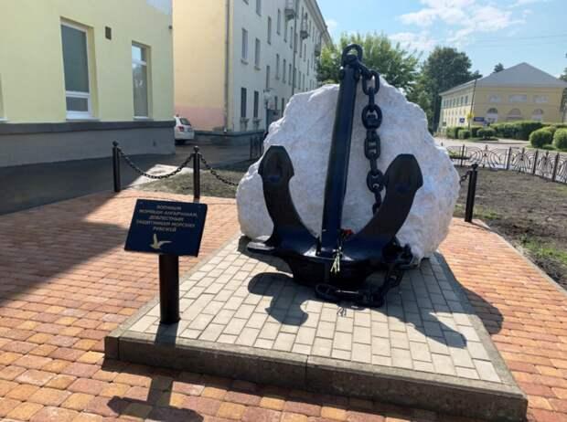 В Ангарске установили памятный знак военным морякам-ангарчанам