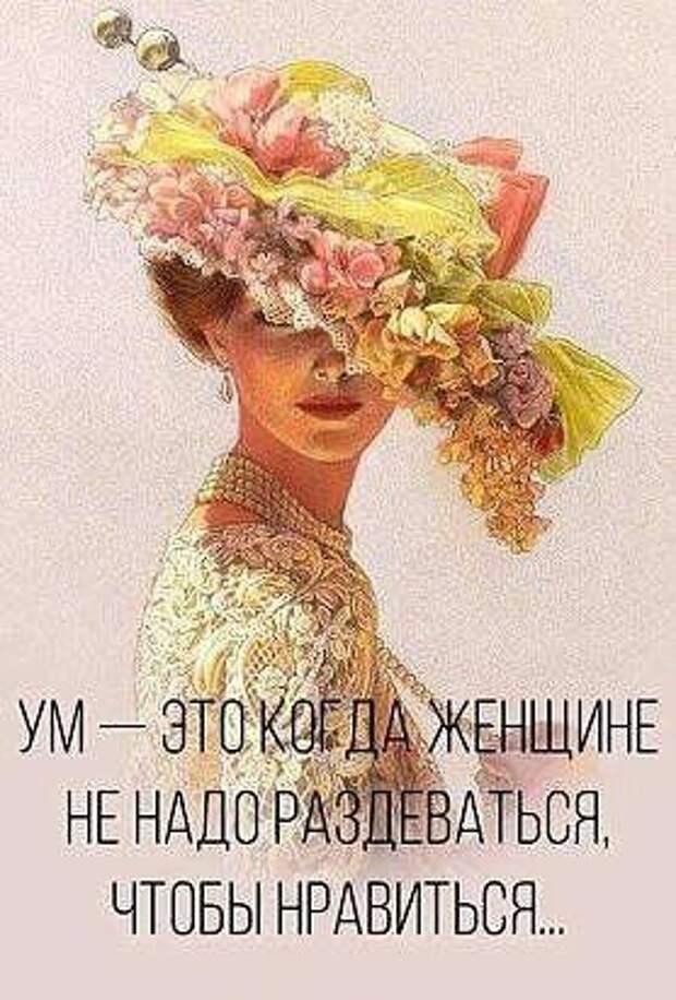 Пью чай и думаю о тебе, вино...