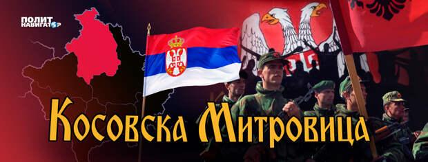 Признание Косово могут отозвать 57 государств