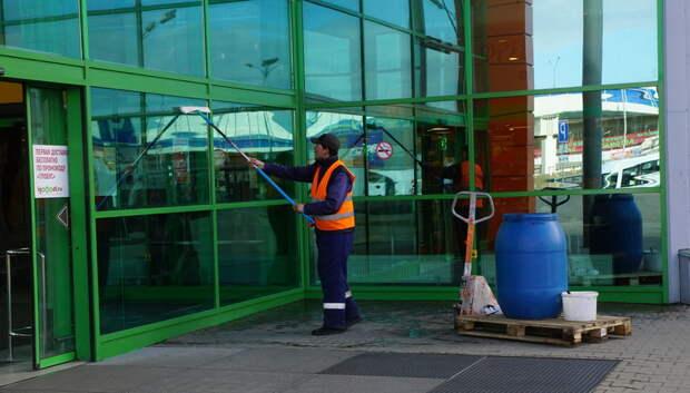 Гипермаркет «Глобус» в Подольске начали дезинфицировать по ночам