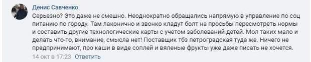 Малыши из детсада №92 Петербурга попали в больницу с сальмонеллезом