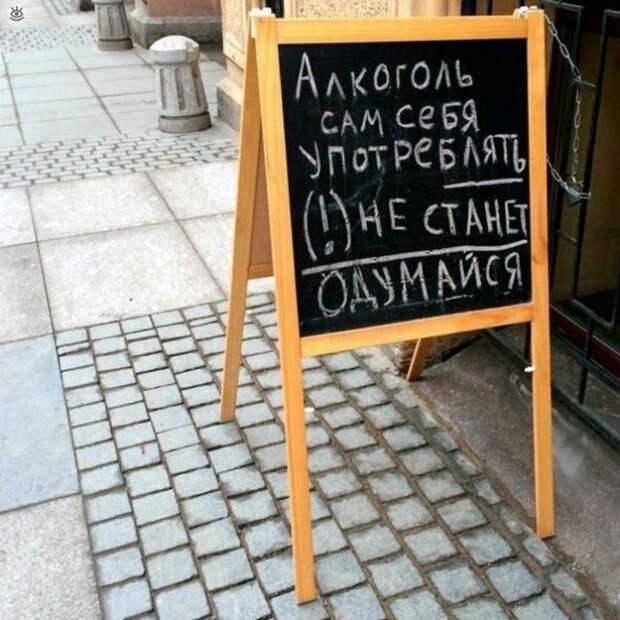 Реклама, которая открывает глаза. | Фото: Картинки.