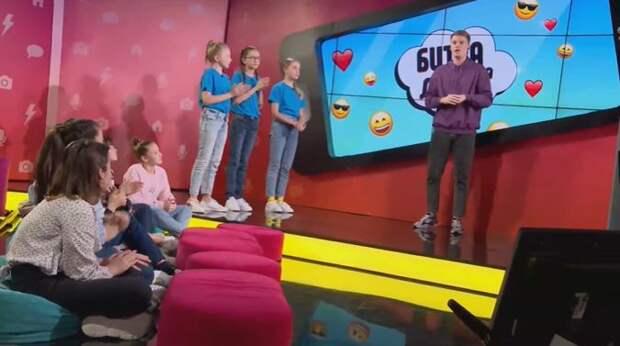 7 февраля смотрите новые выпуски детского телешоу «Битва за лайки»