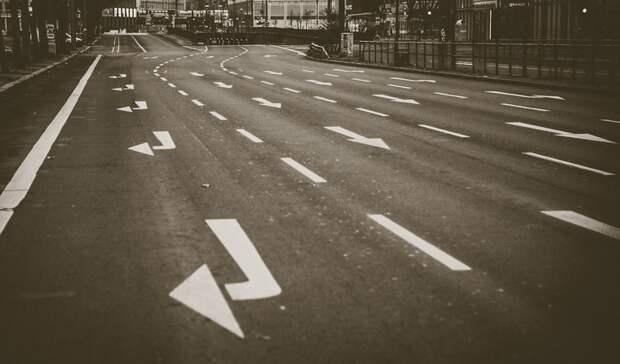 УФАС хочет отменить контракт «Дорстроя» нананесение разметки вРостове за560млн