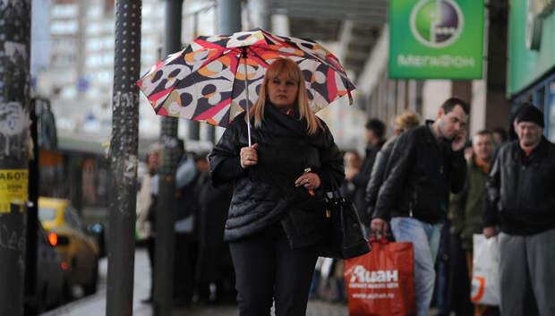 Более 20% месячной нормы осадков может выпасть в Московском регионе к выходным