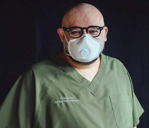 Главврач больницы в Коммунарке Денис Проценко сообщил об отрицательном тесте на вирус