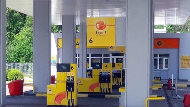 НаАЗС «Роснефти» можно будет оплачивать топливо через мобильный сервис Яндекс