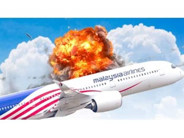 Следствие по делу рейса МН-17 окончательно превратилась в фарс