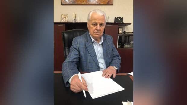 Кравчук выдвинул России ультиматум по Донбассу