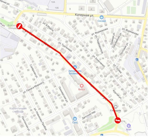 В Севастополе с 13 сентября перекроют Карантинную улицу