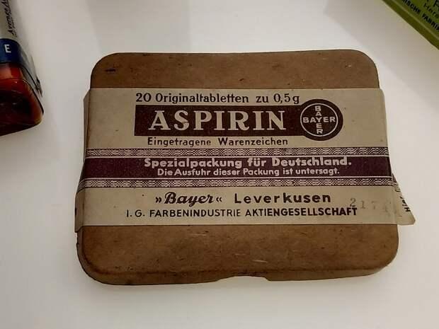 красивые таблеточки. только для Германии!