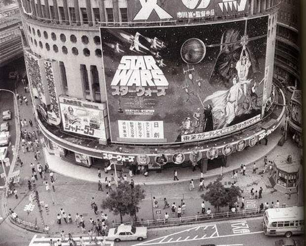 """Премьера первого фильма вселенной """"Star Wars"""" в Токио. 1978 год история, события, фото"""