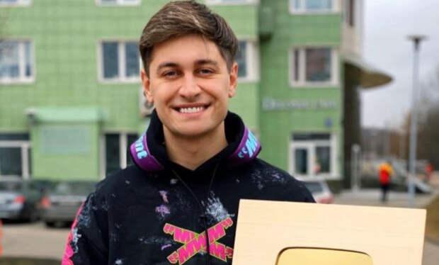Экс-бойфренд Бузовой захотел стать героем «Холостяка»