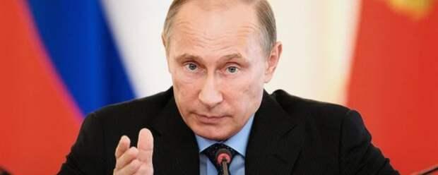 Роковое пророчество Путина о судье США начинает сбываться