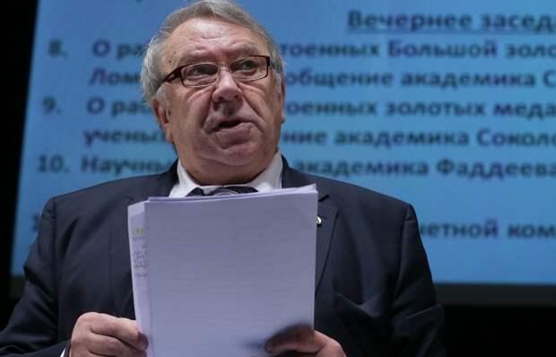 Ученые РФ и США договорились о сотрудничестве в сфере безопасности