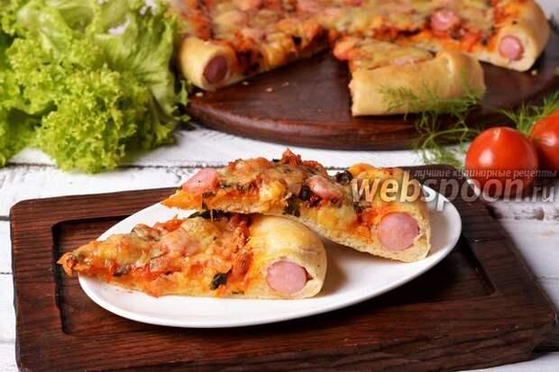 Фото Пицца с бортиками из сосисок