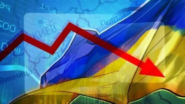 Экономисты указали, что объявление дефолта негативно отразится на Украине