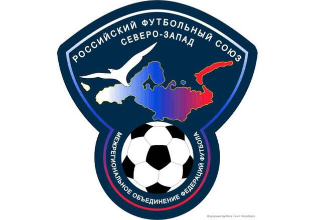 С победой, «Псков»! Ждем возвращения в ПФЛ. Завершился Кубок среди команд III дивизиона МРО «Северо-Запад»-2020