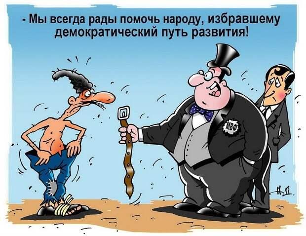Украина – чем меньше денег, тем больше аппетиты и разгул властей