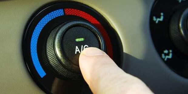 Кондиционер надо выключать заранее. /Фото: carcareclinicjetlube.com.