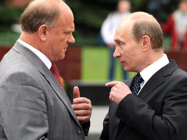 Зюганов решил еще раз баллотироваться в президенты