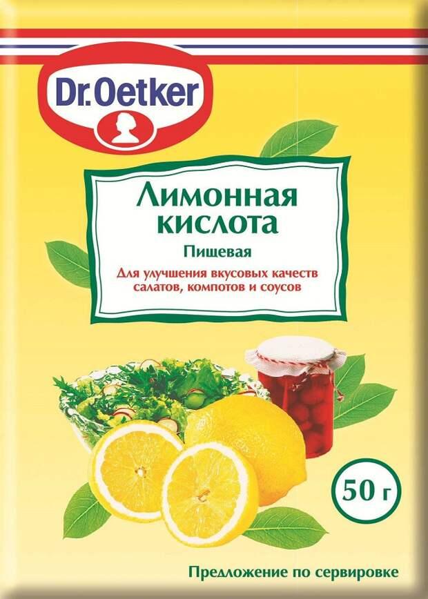 Лимонная и щавелевая кислота