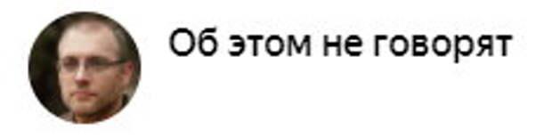 """Чехия в шоке от реакции Москвы и ей, видимо, теперь нужна консультация """"из-за океана"""""""