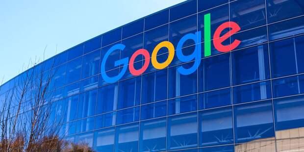 Google оштрафовали из-за рекламы