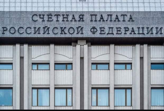 Счетная палата нашла нарушений в работе Минсельхоза и его ведомств почти на миллиард
