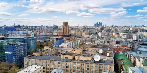 Компании со статусом «Московский инвестор» получат налоговые льготы