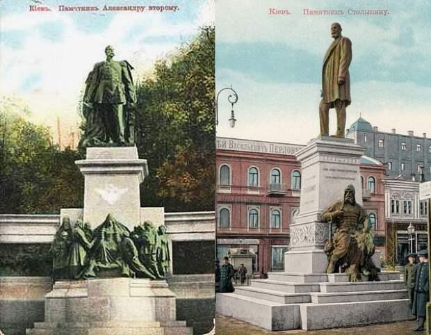 Памятники императору-освободителю Александру II и П.А. Столыпину в Киеве. Почтовые открытки того времени