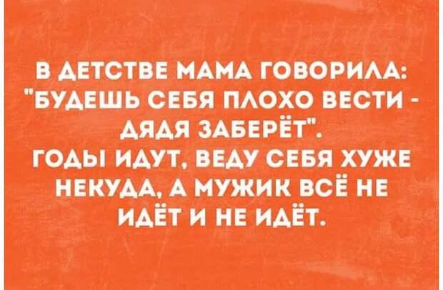 Маленький сын подходит к папе и говорит: — Папа, я хочу братика!..