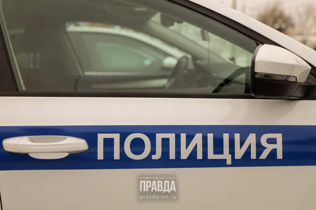 Полиция призывает нижегородцев не поддаваться на провокации